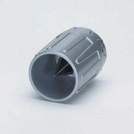 タスコジャパン TASCO 銅管リーマー(ヤスリ付) TA530【納期目安:1週間】