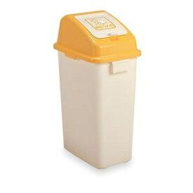 その他 おむつペールボックス/オムツ用ゴミ箱 【45L】 容量:約42L 内蓋付き 消臭剤カバー付き 袋止め付き 〔赤ちゃん用品 ベビー用品〕 ds-2203114