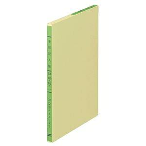 その他 (まとめ) コクヨ 三色刷りルーズリーフ 手形記入帳B5 30行 100枚 リ-117 1冊 【×10セット】 ds-2234951
