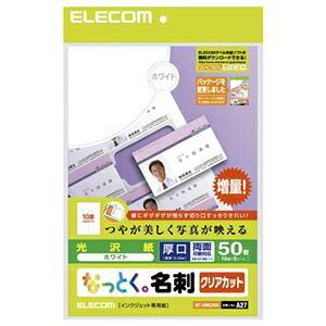 その他 (まとめ) エレコム なっとく名刺インクジェット専用超光沢紙 クリアカットタイプ A4 10面 ホワイト 厚口 名刺サイズ MT-KMK2WN1冊(5シート) 【×30セット】 ds-2235230