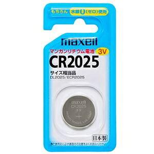 その他 (まとめ) マクセル コイン型リチウム電池CR2025 1BS 1個 【×30セット】 ds-2235599