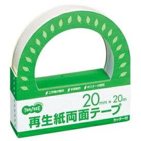 その他 (まとめ) TANOSEE 再生紙両面テープ カッター付 20mm×20m 1巻 【×30セット】 ds-2236998