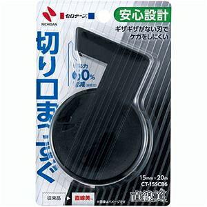 その他 (まとめ) ニチバン セロテープ 直線美 mini 小巻カッター付 15mm×20m 黒 CT-15SCB6 1個 【×30セット】 ds-2237148