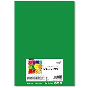 その他 (まとめ) 長門屋商店 いろいろ色画用紙クレヨンカラー A4 みどり ナ-CR004 1パック(20枚) 【×30セット】 ds-2241023