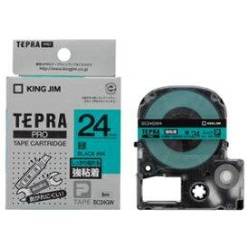 その他 (まとめ) キングジム テプラ PRO テープカートリッジ 強粘着 24mm 緑/黒文字 SC24GW 1個 【×10セット】 ds-2227616
