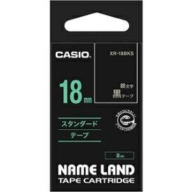 その他 (まとめ) カシオ CASIO ネームランド NAME LAND スタンダードテープ 18mm×8m 黒/銀文字 XR-18BKS 1個 【×10セット】 ds-2227660