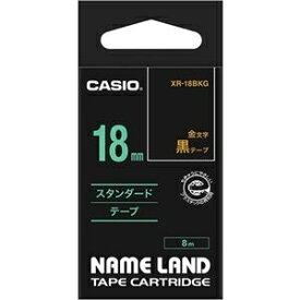 その他 (まとめ) カシオ CASIO ネームランド NAME LAND スタンダードテープ 18mm×8m 黒/金文字 XR-18BKG 1個 【×10セット】 ds-2227661