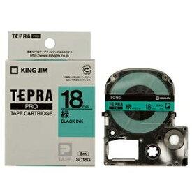 その他 (まとめ) キングジム テプラ PRO テープカートリッジ パステル 18mm 緑/黒文字 SC18G 1個 【×10セット】 ds-2227682