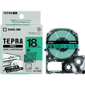 その他 (まとめ) キングジム テプラ PRO テープカートリッジ キレイにはがせるラベル 18mm 緑/黒文字 SC18GE 1個 【×10セット】 ds-2227695