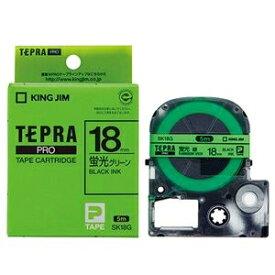 その他 (まとめ) キングジム テプラ PRO テープカートリッジ 18mm 蛍光グリーン/黒文字 SK18G 1個 【×10セット】 ds-2227714