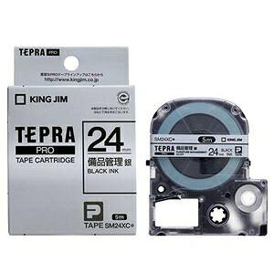 その他 (まとめ) キングジム テプラ PRO テープカートリッジ 備品管理ラベル 24mm 銀/黒文字 SM24XC 1個 【×10セット】 ds-2227730