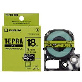 その他 (まとめ) キングジム テプラ PRO テープカートリッジ マットラベル 18mm 緑(若葉色)/黒文字 SB18G 1個 【×10セット】 ds-2227734