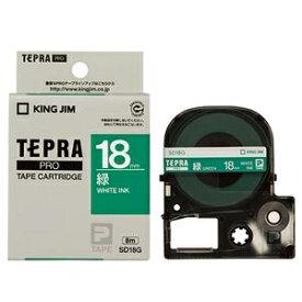 その他 (まとめ) キングジム テプラ PRO テープカートリッジ ビビッド 18mm 緑/白文字 SD18G 1個 【×10セット】 ds-2227746