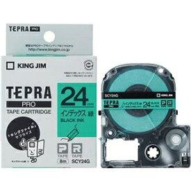 その他 (まとめ) キングジム テプラ PROテープカートリッジ インデックスラベル 24mm 緑/黒文字 SCY24G 1個 【×10セット】 ds-2227848