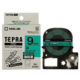 その他 (まとめ) キングジム テプラ PRO テープカートリッジ 強粘着 9mm 緑/黒文字 SC9GW 1個 【×10セット】 ds-2227949