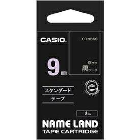 その他 (まとめ) カシオ CASIO ネームランド NAME LAND スタンダードテープ 9mm×8m 黒/銀文字 XR-9BKS 1個 【×10セット】 ds-2228032