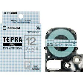 その他 (まとめ) キングジム テプラ PROテープカートリッジ 模様ラベル 12mm チェック青/グレー文字 SWX12BH 1個 【×10セット】 ds-2228081