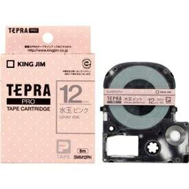 その他 (まとめ) キングジム テプラ PROテープカートリッジ 模様ラベル 12mm 水玉ピンク/グレー文字 SWM12PH 1個 【×10セット】 ds-2228082
