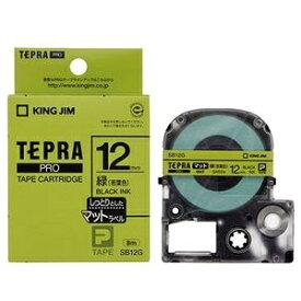 その他 (まとめ) キングジム テプラ PRO テープカートリッジ マットラベル 12mm 緑(若葉色)/黒文字 SB12G 1個 【×10セット】 ds-2228161