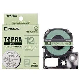 その他 (まとめ) キングジム テプラ PRO テープカートリッジ ソフト 12mm ミントグリーン/グレー文字 SW12GH 1個 【×10セット】 ds-2228169