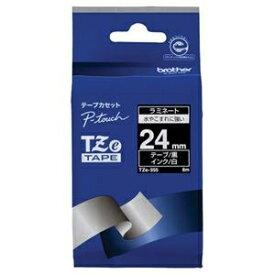 その他 (まとめ) ブラザー BROTHER ピータッチ TZeテープ ラミネートテープ 24mm 黒/白文字 TZE-355 1個 【×10セット】 ds-2228244