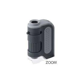 その他 ハンディ顕微鏡 ZOOM ds-2211183