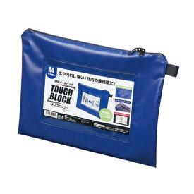 マグエックス 耐水メールバッグ「タフブロック」 MPO-A4B (1個) 4535627541002