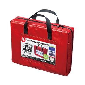 マグエックス 耐水メールバッグ「タフブロック」 MPO-A4R-D (1個) 4535627541217