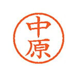 シヤチハタ 【メール便での発送商品】 ネーム6 XL601534 (1本) 4974052453564