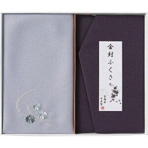 その他 洛北 刺繍入り金封包み&金封ふくさ(紫) H036b(包装・のし可) 4582172812262