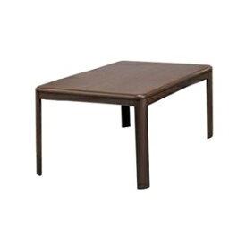 その他 ダイニング こたつテーブル 本体 【幅135cm ブラウン】 木製脚付き ヒーター:600WU字型 コントローラー付き 〔リビング〕 ds-2262902