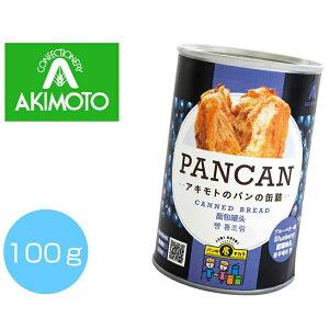 その他 【72個セット】パンの缶詰(多言語版)ブルーベリー100g 2475235