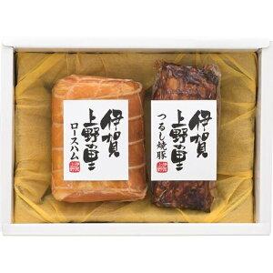 その他 伊賀上野の里 つるし焼豚&ロースハム SAG-30(包装・のし可) 11695301