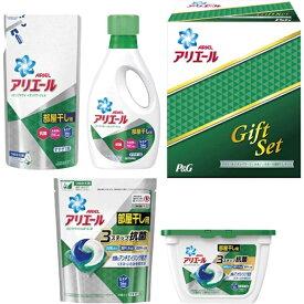 その他 P&G アリエールイオンパワージェル&ジェルボール部屋干しセット PGHD-25Y(包装・のし可) 4904740520742