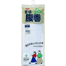 トラスコ中山 グンゼ 愛情腹巻綿リッチ腹巻Lホワイト tr-1609545