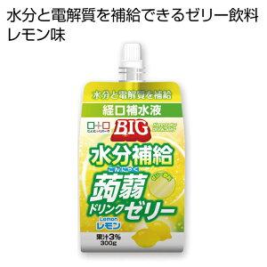 その他 【150個セット】BIG水分補給 こんにゃくドリンクゼリー レモン味300g 2475297