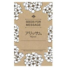 その他 【500個セット】モダンクラフト花の種 MRTS-33953