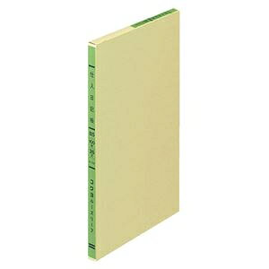 その他 (まとめ)コクヨ 三色刷りルーズリーフ 仕入日記帳B5 30行 100枚 リ-112 1冊【×5セット】 ds-2296877