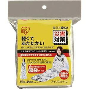 その他 (まとめ)アイリスオーヤマ 非常用保温アルミシート寝袋型 JTH-1020 1枚【×20セット】 ds-2304549