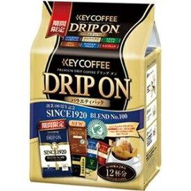 その他 (まとめ)キーコーヒー ドリップオンバラエティパック 8g 1パック(12袋)【×20セット】 ds-2306467