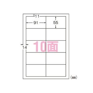 マルチカード インクジェットプリンタ専用紙 51421