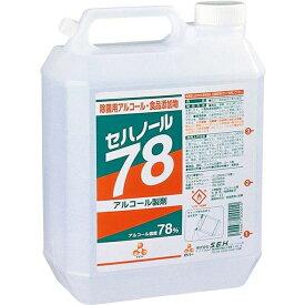 セハージャパン セハノール78(除菌用アルコール)交換ボトル 4L EBM-8475800