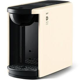 UCC(上島珈琲) UCCドリップポッドDP3コーヒーメーカーDRIP POD カプセルコーヒー ドリップ マシン DP3-W