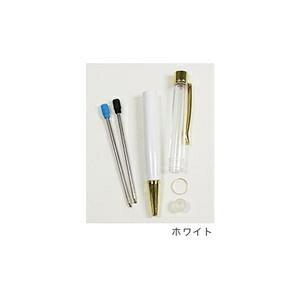 その他 (まとめ)藤久 ハーバリウムボールペン ホワイト【×10セット】 ds-2325755
