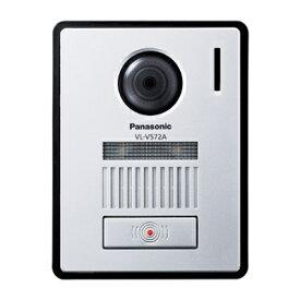 パナソニック カラーカメラ玄関子機 VL-V572AL-S【納期目安:11/12発売予定】