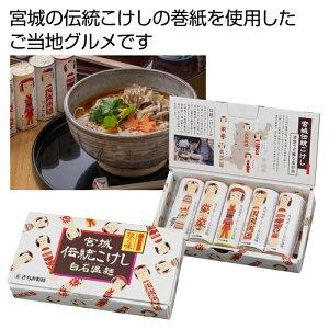 その他 【20個セット】宮城伝統こけし 白石温麺 2475393