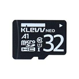 その他 ESSENCORE KLevv microSDHCメモリーカード 32GB Class10 UHS-I U1SDアダプター付 K032GUSD3U1-NJ ds-2340181