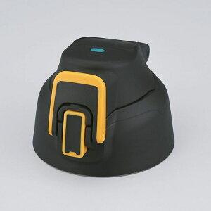サーモス 真空断熱スポーツボトルFHT-1500Fキャップユニット(パッキンセット付)(ブラックオレンジ) B372145