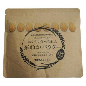 その他 つけもと おいしく食べられる米ぬかパウダー 200g×10個 CMLF-1565036【納期目安:1週間】