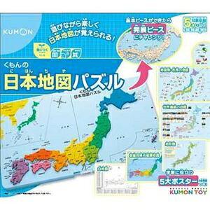 その他 くもん出版 PN-32 くもんの日本地図パズル ds-2346066